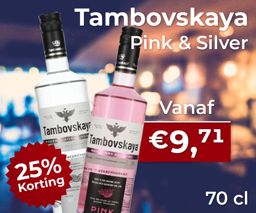 NL_Vierkante_Banner_Tambovskaya__Rechts