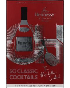 Hennessy VSOP Cognac  Privilége Cadeaubox