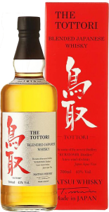The Tottori Blended